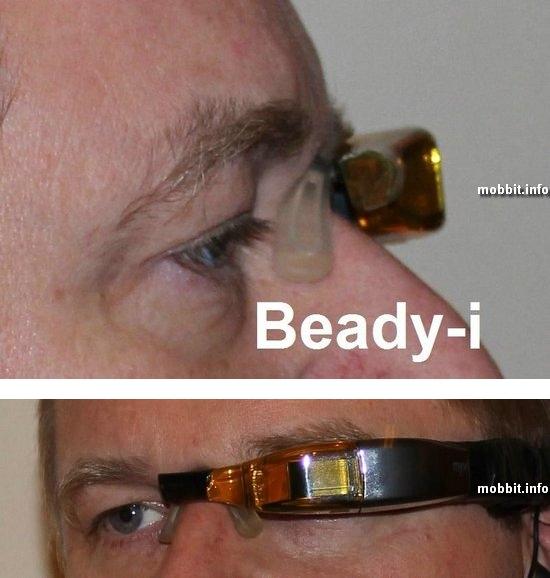 Beady-i