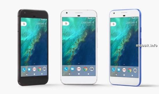 Google Pixel Snapdragon 835