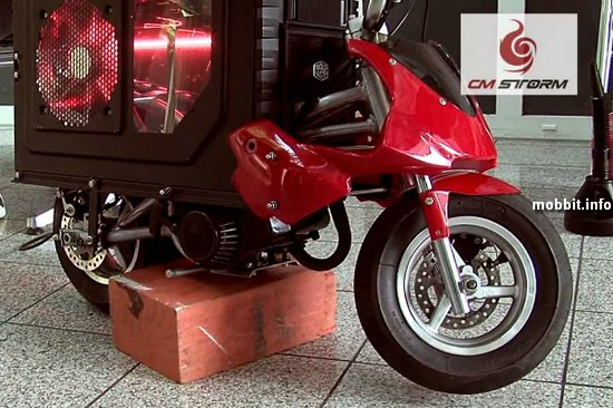 HAF X Mini Bike