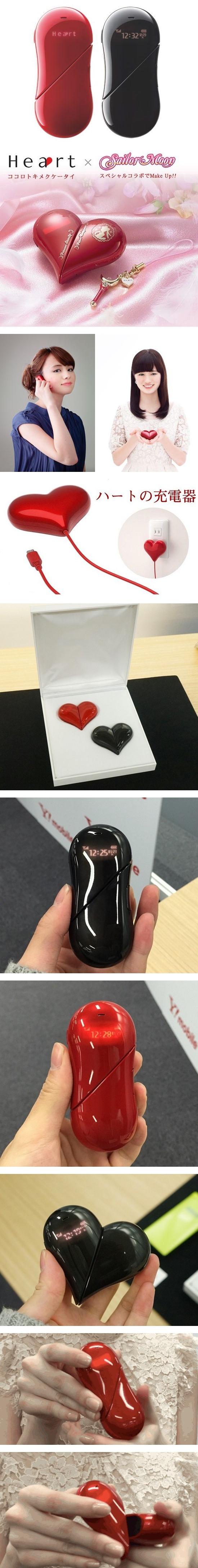 Heart 401AB