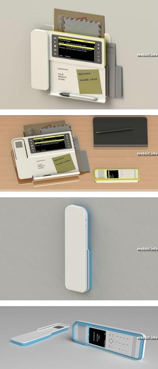 Домашний телефон, который объединяет всю семью