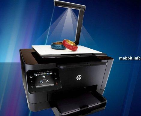 TopShot Laserjet Pro M275