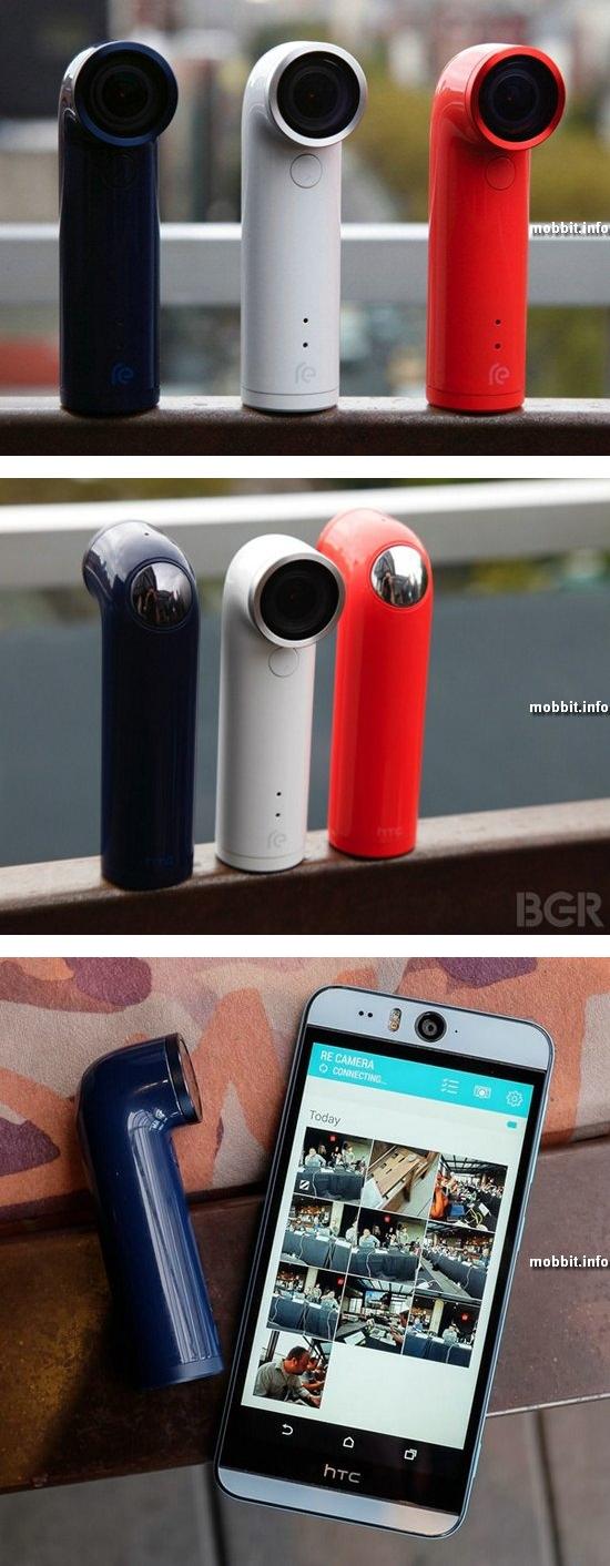 HTC Desire RE