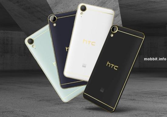 HTC Desire 10 Lifestyle и Desire 10 Pro