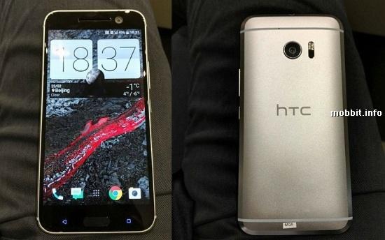 HTC 10 Live