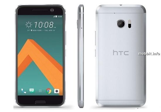 HTC 10 Variants