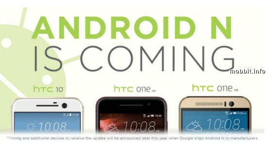 Android N Preview 3 HTC