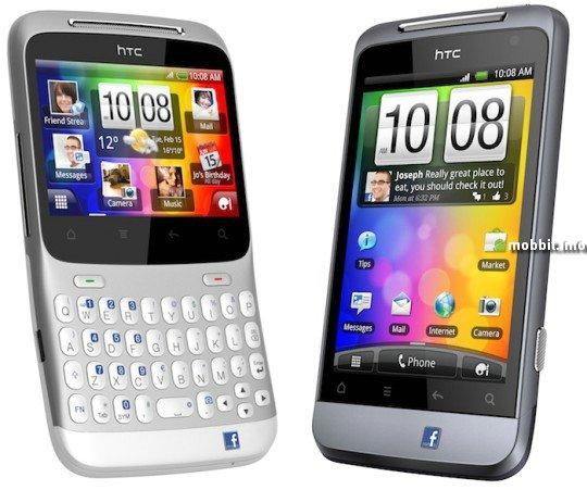HTC Salsa и HTC Chacha