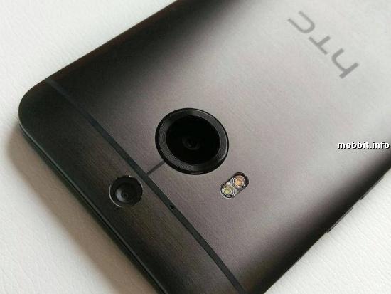 HTC Marlin Nexus