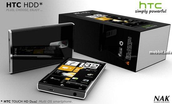 HTC HDD