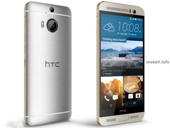 HTC M9+ Prime Camera Edition