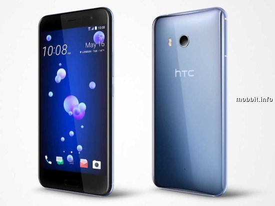 HTC Ocean Life