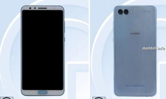 Huawei Tenaa