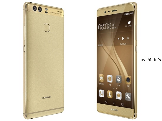 Huawei Android 7.0 Nougat