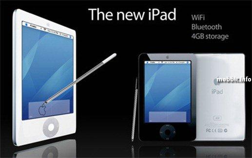Китайский клон iPad'а