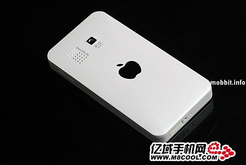 http://mobbit.info/media/5/iPhone4Gchine-4.jpg