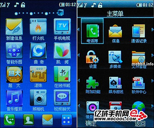 Клон iPhone 4G