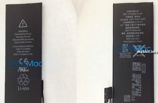 Аккумулятор для iPhone 5?