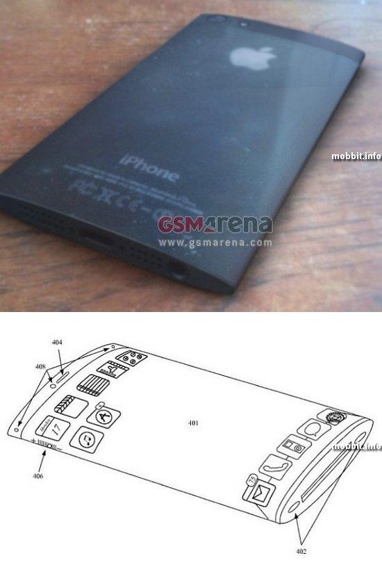 Возможный прототип iPhone 6 или iPhone 5S