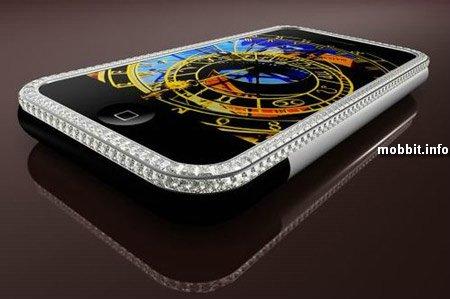 iPhone Princes