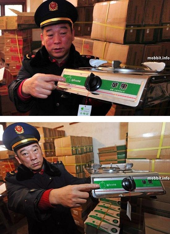iPhone – китайская газовая плита
