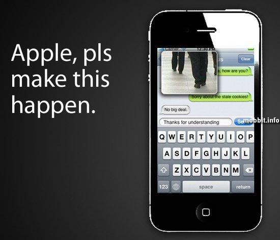 Новая система набора текста для iPhone