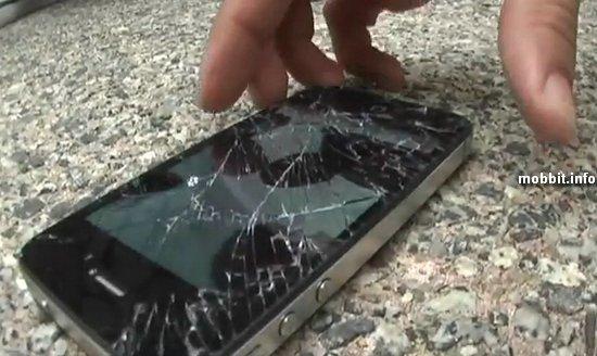 iPhone 4S против Samsung Galaxy S II