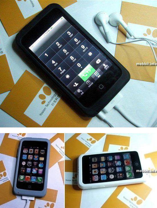 Apple Peel 520