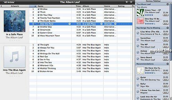 e-iTunes 8