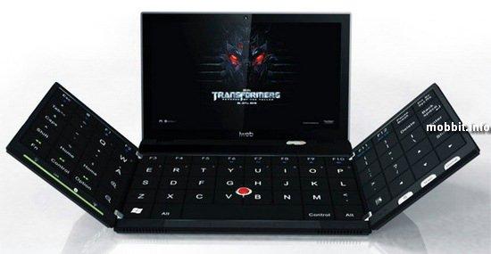 Ноутбук с раскладной клавиатурой