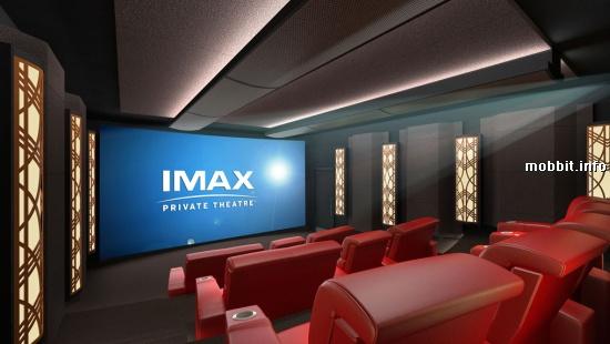 IMAX Palais