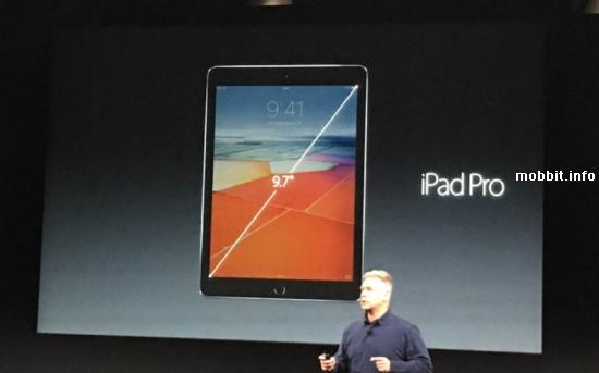 9, 7-дюймовый Apple iPad Pro