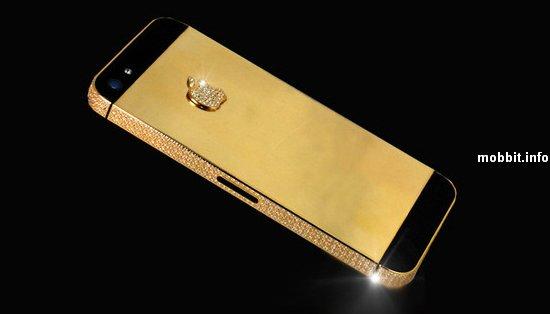 Бриллиантовый iPhone 5 за 15 миллионов долларов