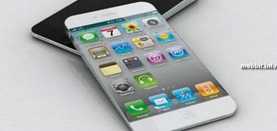 Apple работает над созданием 5-дюймового Retina-дисплея