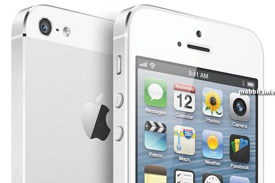 iPhone 5 против Samsung Galaxy S III и Nokia Lumia 920