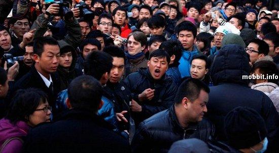 Apple прекратила продажи iPhone 4S в Китае