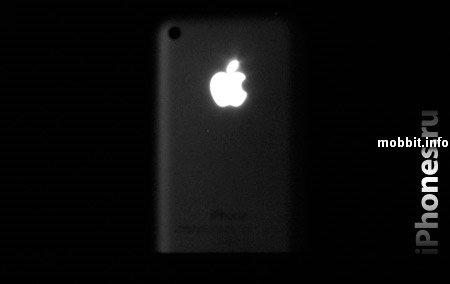 iphone-mod