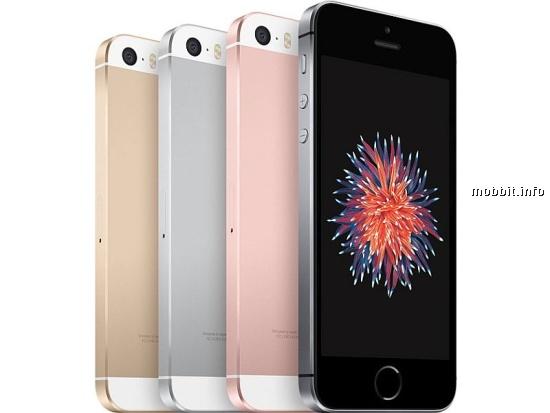 4-дюймовый iPhone SE