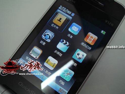 Китайский iPhone-раскладушка