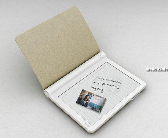iriver ebook