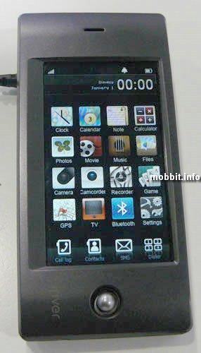 iriver GSM phone