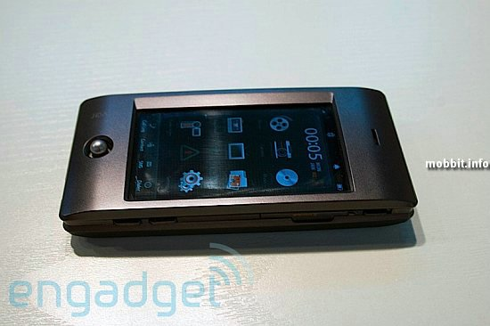 iriver mobile phone