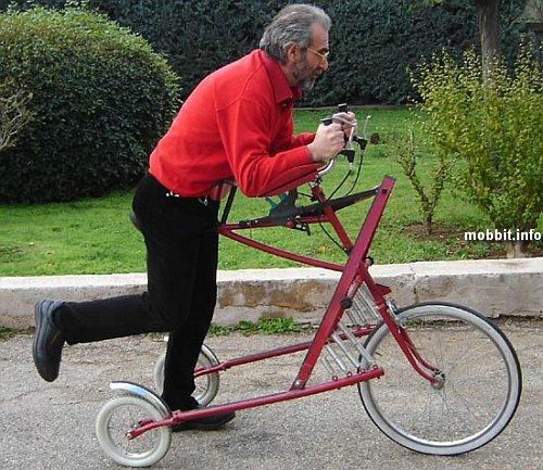 jump-bike