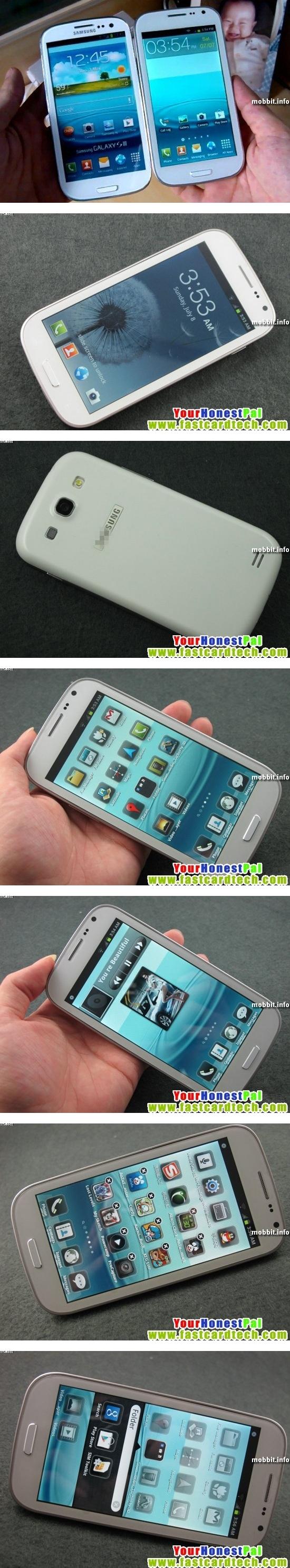 HDC Galaxy S3