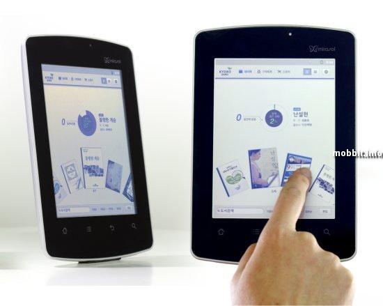 Kyobo e-Reader