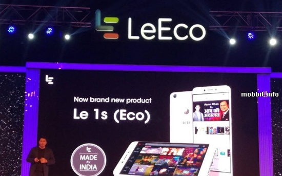 LeEco Le 1s Eco