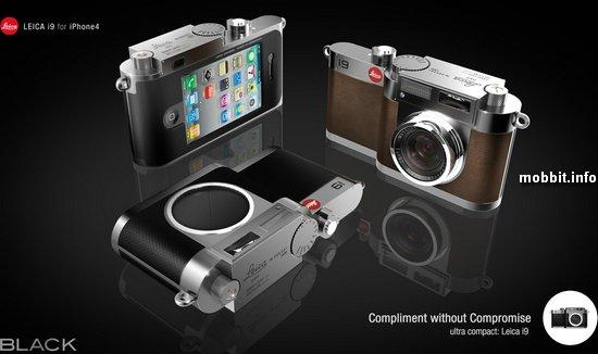 Leica i9