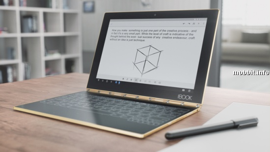 Lenovo 2-in-1 Yoga Book
