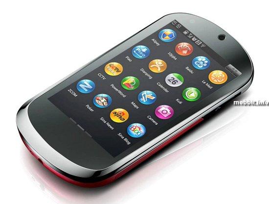 LePhone