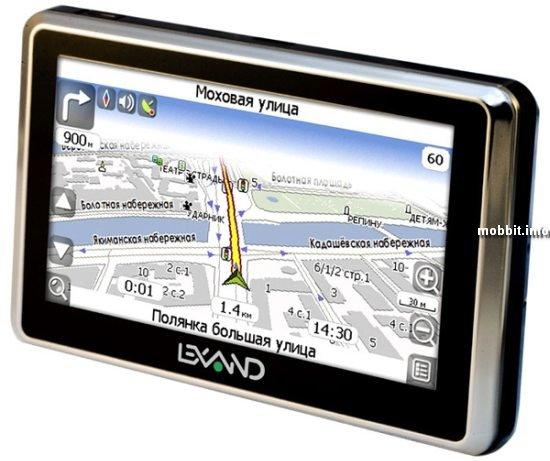 Lexand Si-530